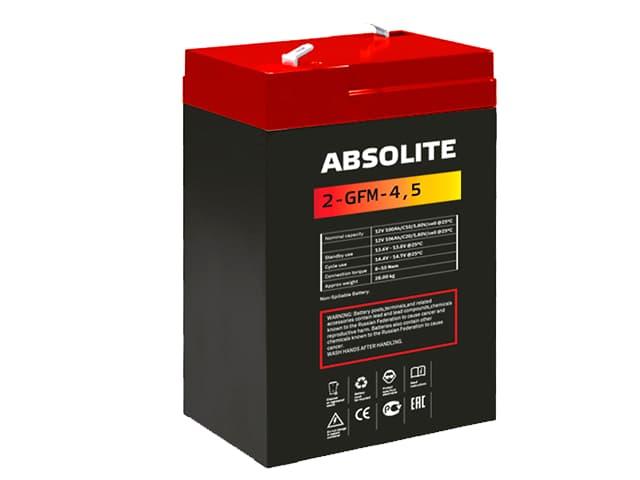 Absolite 2-GFM-4,5
